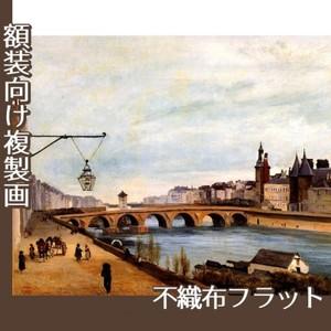 コロー「両替橋と裁判所」【複製画:不織布フラット100g】