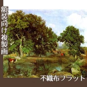 コロー「フォンテーヌブローの森の光景」【複製画:不織布フラット100g】