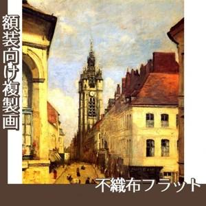 コロー「ドゥエーの鐘楼」【複製画:不織布フラット100g】