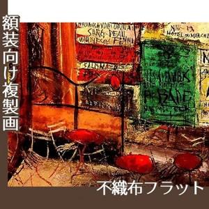 佐伯祐三「テラスの広告」【複製画:不織布フラット100g】
