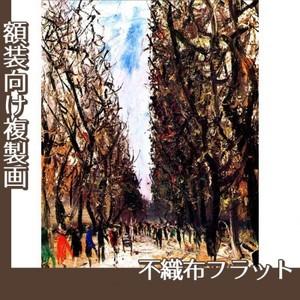 佐伯祐三「リュクサンブールの木立」【複製画:不織布フラット100g】