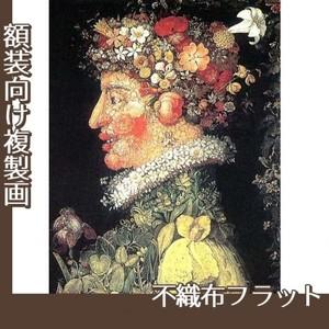 ジュゼッペ・アルチンボルド「春」【複製画:不織布フラット100g】