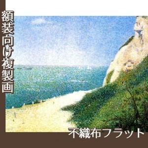 スーラ「バ・ビュタンの砂浜、オンフルール」【複製画:不織布フラット100g】