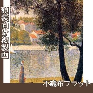 スーラ「クールブヴォワ付近のセーヌ河」【複製画:不織布フラット100g】