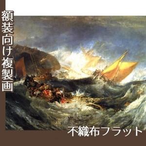ターナー「輸送船の難破」【複製画:不織布フラット100g】