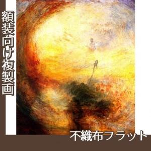 ターナー「光と色彩(ゲーテの色彩理論)洪水のあとの朝」【複製画:不織布フラット100g】