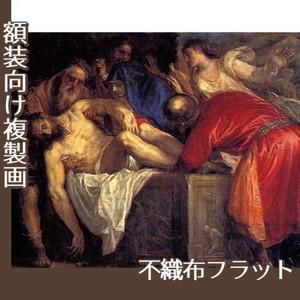 ティツアーノ「キリストの埋葬」【複製画:不織布フラット100g】