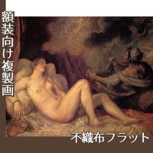 ティツアーノ「ダナエ」【複製画:不織布フラット100g】