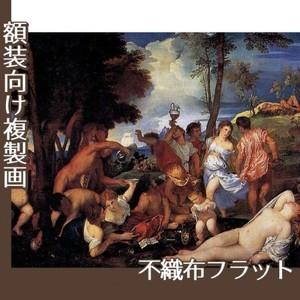 ティツアーノ「バッカス祭(アンドロス島の人々)」【複製画:不織布フラット100g】