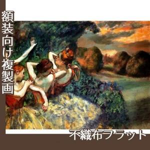 ドガ「四人の踊り子」【複製画:不織布フラット100g】