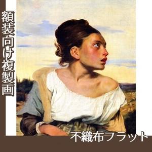 ドラクロワ「墓場の孤児」【複製画:不織布フラット100g】