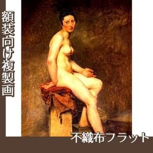 ドラクロワ「坐る裸婦・ローズ嬢」【複製画:不織布フラット100g】