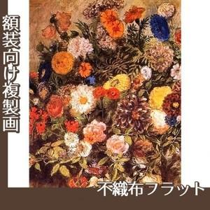 ドラクロワ「花」【複製画:不織布フラット100g】