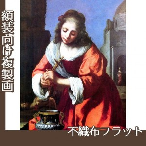 フェルメール「聖女プラクセディス」【複製画:不織布フラット100g】