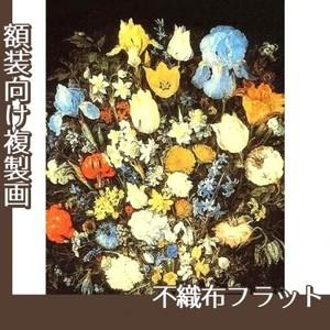 ブリューゲル「アイリスのある花束」【複製画:不織布フラット100g】