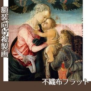 ボッティチェリ「聖母子と天使」【複製画:不織布フラット100g】