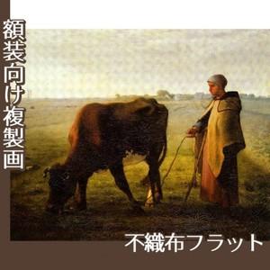 ミレー「牝牛に草を食べさせる女」【複製画:不織布フラット100g】