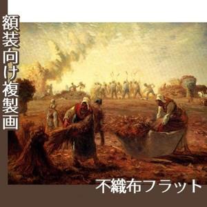 ミレー「夏:蕎麦の収穫」【複製画:不織布フラット100g】