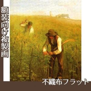 ミレー「葡萄畑で」【複製画:不織布フラット100g】