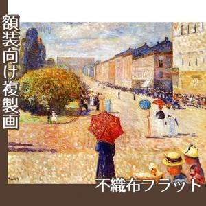 ムンク「オスロ カール・ヨハン通りの春の日」【複製画:不織布フラット100g】