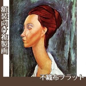 モディリアニ「ルニア・チェコフスカの肖像」【複製画:不織布フラット100g】