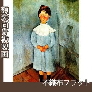 モディリアニ「青服を着た少女」【複製画:不織布フラット100g】
