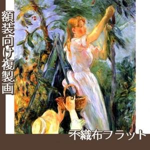 モリゾ「桜の木(さくらんぼうの木)」【複製画:不織布フラット100g】