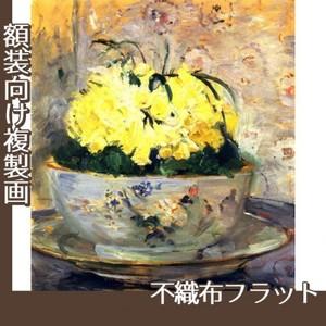 モリゾ「黄水仙」【複製画:不織布フラット100g】