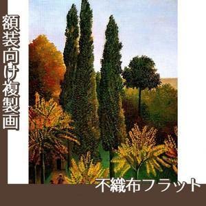 ルソー「散歩」【複製画:不織布フラット100g】