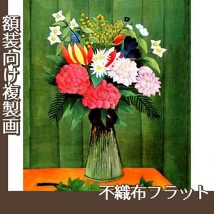 ルソー「花2」【複製画:不織布フラット100g】