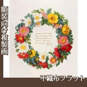 ルドゥーテ「バラ図譜の口絵」【複製画:不織布フラット100g】