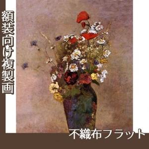 ルドン「野の花1」【複製画:不織布フラット100g】