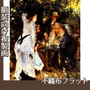 ルノワール「ムーラン・ド・ギャレットの木かげ」【複製画:不織布フラット100g】