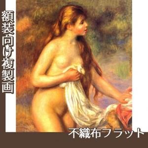 ルノワール「長い髪の浴女」【複製画:不織布フラット100g】