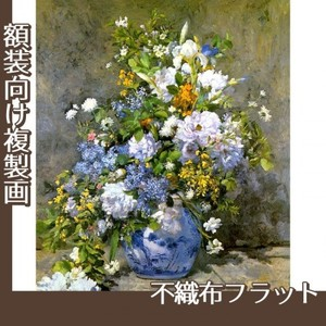 ルノワール「春の花束」【複製画:不織布フラット100g】