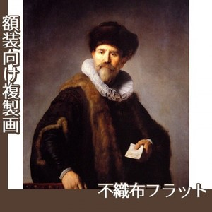 レンブラント「ニコラース・ルッツの肖像」【複製画:不織布フラット100g】