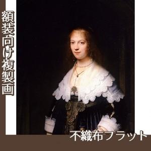 レンブラント「マリア・トリップの肖像」【複製画:不織布フラット100g】
