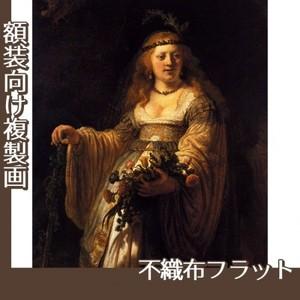 レンブラント「フローラ」【複製画:不織布フラット100g】