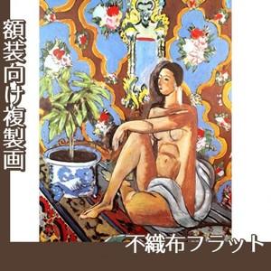 マティス「模様の地の上の装飾的人体」【複製画:不織布フラット100g】