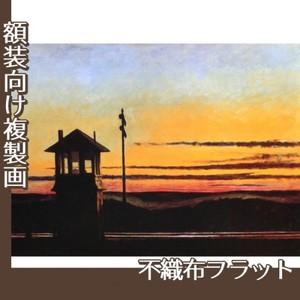 エドワード・ホッパー「線路沿いの日没 1929」【複製画:不織布フラット100g】
