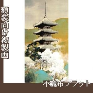 川村曼舟「古都の春」【複製画:不織布フラット100g】