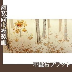 菱田春草「落葉(左)」【複製画:不織布フラット100g】