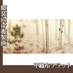 菱田春草「落葉(右)」【複製画:不織布フラット100g】