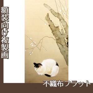 菱田春草「猫梅」【複製画:不織布フラット100g】