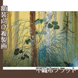 下村観山「木の間の秋(左)」【複製画:不織布フラット100g】
