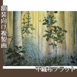 下村観山「木の間の秋(右)」【複製画:不織布フラット100g】
