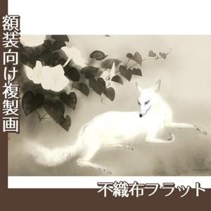 橋本関雪「夏夕」【複製画:不織布フラット100g】