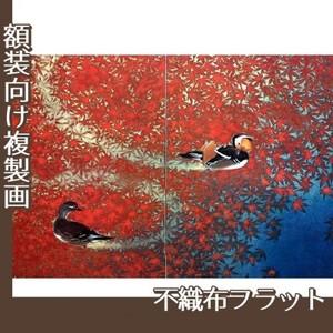 川端龍子「愛染」【複製画:不織布フラット100g】