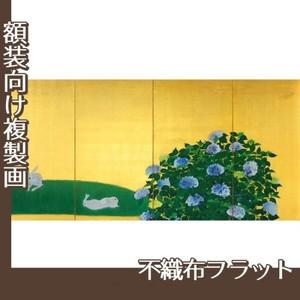 速水御舟「翠苔緑芝(左)」【複製画:不織布フラット100g】