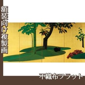 速水御舟「翠苔緑芝(右)」【複製画:不織布フラット100g】